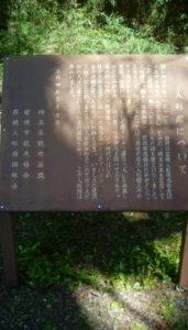 岩槻城址公園