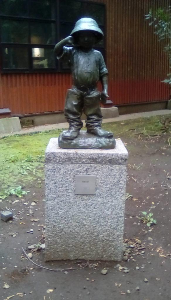 井の頭自然文化園彫刻