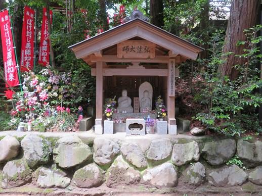 岩船観音寺