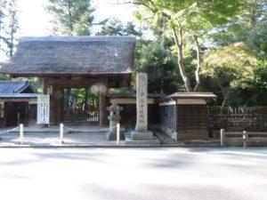 平林寺惣門